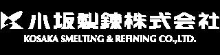 小坂製錬株式会社